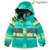 Детская термокуртка Тополино